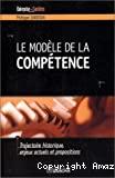 Le modèle de la compétence