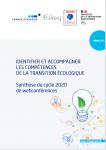 Identifier et accompagner les compétences de la transition écologique. Synthèse du cycle 2020 de webconférences