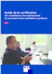 Guide de la certification des compétences des représentants du personnel et des mandataires syndicaux