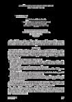 Accord du 4 novembre 2013 - application/pdf