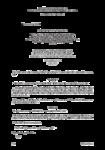 Avenant n° 63 du 10 octobre 2014 - application/pdf