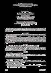 Avenant du 19 novembre 2014 relatif aux statuts de l'OPCA-PL - application/pdf