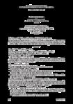 Accord du 12 décembre 2014 portant révision de l'accord du 4 juillet 2011 relatif à l'OPCABAIA - application/pdf