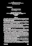 Accord du 11 décembre 2014 - application/pdf