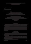 Accord du 15 juin 2009 CPNE - application/pdf