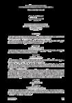 Accord du 15 décembre 2015 - application/pdf