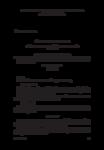 Accord du 15 avril 2008 - application/pdf