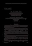 Accord du 19 octobre 2005 relatif à la création et à la reconnaissance des CQP