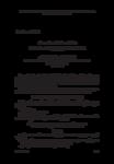 Accord du 21 juin 2006 portant définition d'un CQP « Employé boucher »