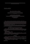 Accord du 21 juin 2006 portant définition du CQP « Employé poissonnier »