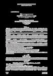 Accord du 29 octobre 2010 - application/pdf