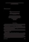 Accord du 26 février 2008 - application/pdf