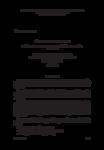 Accord du 27 janvier 2009 relatif au CQP « Créatif Multimédia »