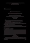 Accord du 3 octobre 2007 relatif à l'observatoire prospectif des métiers