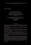 Accord du 30 novembre 2007 relatif à la gestion de l'emploi des seniors