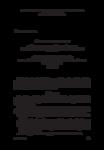 Accord du 30 octobre 2008 - application/pdf
