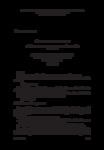 Accord du 6 novembre 2009 relatif à l'emploi des seniors