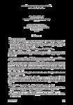 Accord du 27 juin 2011 relatif à la création d'un OPCA