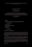 Accord national du 23 novembre 2007 relatif à la fixation des indicateurs pertinents en matière d'égalité professionnelle entre les femmes et les hommes