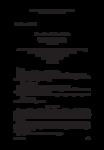 Accord national de branche du 21 juin 2006 relatif à la formation professionnelle des entreprises équestres