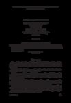 Avenant du 27 janvier 2006 modifiant l'accord du 17 novembre 1994 portant création de l'OPCIB, des OPCAREG et de leur instance de coordination et créant un dispositif coordonné entre un OPCA national et les OPCAREG