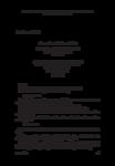 Avenant du 30 novembre 2004 portant sur l'OPCA de branche et les cotisations