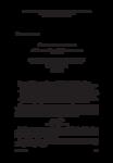 Avenant n° 10 du 15 décembre 2009 relatif à la prime au tuteur accrédité