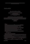 Avenant n° 18 du 18 octobre 2005 relatif aux périodes de professionnalisation et aux ressources de l'observatoire prospectif des métiers et des qualifications