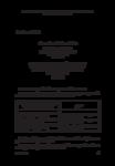 Avenant n° 23 du 19 décembre 2006 relatif à la rémunération des titulaires d'un contrat de professionnalisation