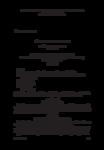 Avenant n° 27 du 6 mars 2008 relatif aux formations obligatoires (FIMO et FCOS)
