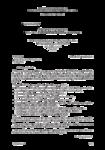 Lettre d'adhésion du 28 septembre 2016 - application/pdf