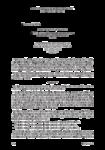 Avenant du 17 novembre 2011 relatif à la désignation d'un OPCA