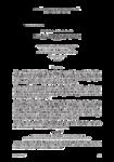 Avenant n° 1 du 3 novembre 2011 à l'accord du 1er décembre 2009 relatif à la désignation d'un OPCA
