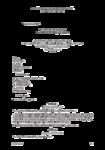 Avenant n° 1 du 7 novembre 2011 à l'accord du 13 septembre 2011 relatif à la représentation de l'OPCA de la construction