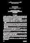 Accord du 5 juillet 2011 - application/pdf