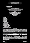 Avenant n° 35 du 22 janvier 2013 relatif à la délivrance du CQP