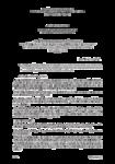 Lettre d'adhésion du 6 février 2012 de la CNPL à l'accord du 1er décembre 2010 relatif au financement du fonds paritaire de sécurisation des parcours professionnels