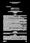 Accord du 16 novembre 2010 - application/pdf
