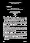 Accord du 18 novembre 2011 relatif à la désignation d'un OPCA