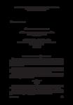 Accord du 1er juillet 2009 relatif aux classifications professionnelles