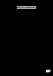 A propos des blocs de compétences décrits dans les fiches du RNCP