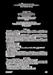Avenant n° 3 du 19 novembre 2014 - application/pdf