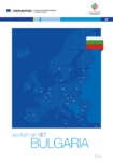 Spotlight on VET Bulgaria 2018