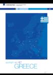 Spotlight on VET Greece 2017