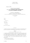 Accord du 17 décembre 2017 - application/pdf