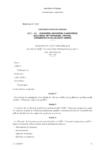 Avenant n° 55 du 7 février 2018 - application/pdf