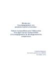 Mission sur l'accompagnement vers, pendant et après la formation : enjeux et propositions pour l'élaboration d'un appel à projet national dédié à l'accompagnement du développement des compétences - synthèse  - application/pdf