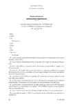 Accord professionnel du 27 février 2019 relatif à l'OPCO (entreprises de proximité)