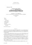 Accord du 29 novembre 2018 relatif à la désignation de l'opérateur de compétences (OPCO)