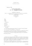Accord du 15 mars 2019 relatif à la commission paritaire nationale de l'emploi et de la formation professionnelle de la restauration collective (CPNEFP-RC)